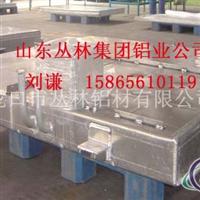 铝合金水箱、高速列车铝制水箱