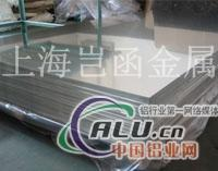 2003铝板