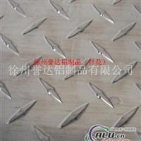 指针型花纹铝板厂家花纹铝板价格铝板加工