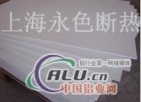 超薄陶瓷纤维板 超薄硅酸铝板