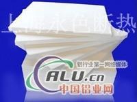 陶瓷纤维板(硅酸铝板)