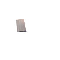 铝型材+工业铝型材