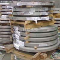ENAW6463铝锭铝板毛料日本进口