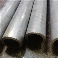 鋁合金ENAW6351A鋁管材質證明
