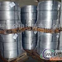 铝钛硼细化剂 晶粒细化剂