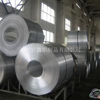 铝卷价格铝卷参数 徐州铝卷厂家
