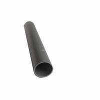 铝管+铝管材+纯铝管