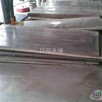 混批ENAWAlMg4.5MnZr(A)铝合金