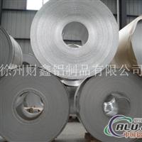 徐州财鑫铝制品铝卷板生产 铝卷