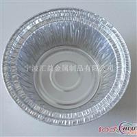 圆形铝箔餐盒