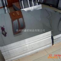 中厚铝板规格齐全 价格优惠铝板