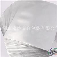 蒸煮铝箔袋,复合铝箔袋