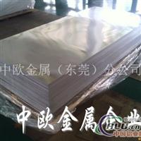 供应高精密模具专用铝板7075铝
