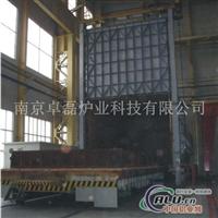 燃氣式臺車爐
