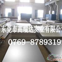 1050环保铝箔 1050环保铝板