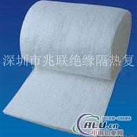 供应隔热保温材料耐高温600度以上隔热垫片隔热棉