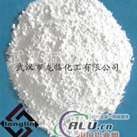 干法氟化鋁廠家直銷