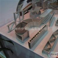 加工家具铝件,家具连接铝件,铝棒