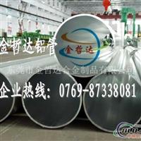 专业生产7075铝管 7075航空铝管