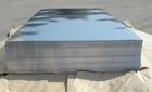 韩国Nove1is铝板=5251铝板