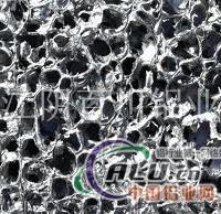 供应泡沫铝