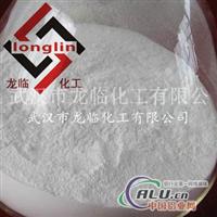 湖北厂家直销氢氧化铝干粉/湿粉