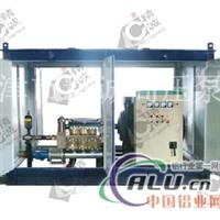 鋁廠用高壓清洗機(超高壓冷水清洗機)