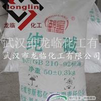 湖北應城廠家直銷輕質純堿碳酸鈉