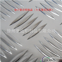供应花纹铝板、铝花纹板、铝花板