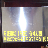 5A02防锈铝板