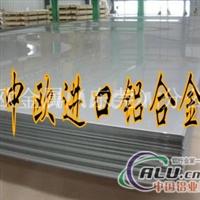 工业纯铝板1045 jk1065铝合金板