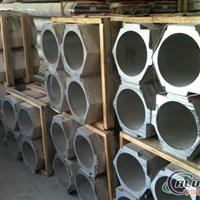 泵体型材 挤压铝合金泵体 缸体