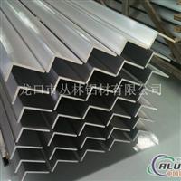 角铝 槽铝
