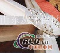 6063T5工字铝穹顶生产厂家