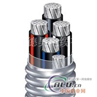ZA-AC90(YJHLV8)鋁合金電纜