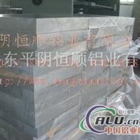 超厚合金铝板,模具合金铝板