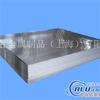 LY12CZ铝合金板LY12CZ精密铝板
