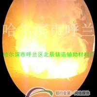 供应铝热剂
