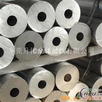 5052小口径铝管、5052铝管价格