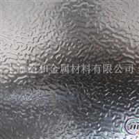 压花铝板 铝卷
