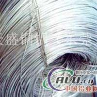 供应6063T6铝合金线