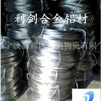 供应LY12铝合金 LY12铝棒 宁波LY12铝板
