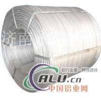 电工用铝杆φ9.5