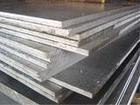 直销7075超厚铝板,7085超厚铝板