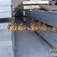 6061进口铝板中欧国标6061铝板