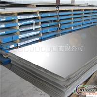 直销7075超宽铝板,7085超宽铝板