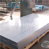 直销7005镜面铝板,7075镜面铝板