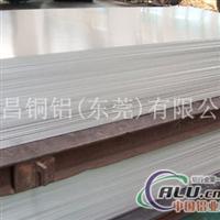 直销7075氧化铝板,7085氧化铝板