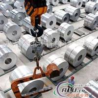厂家直销超硬7001铝卷,7075铝卷