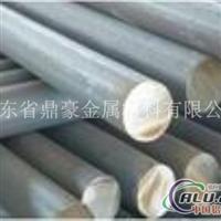 厂家直销特硬7001铝杆£¬7175铝杆